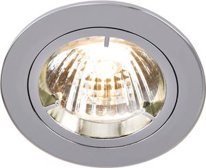 Picture of GU10 Die Cast Round Downlight CHROME locking front rim for easy lamp replacement single clip fix